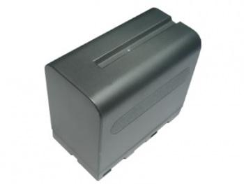 HDFX 4 Hour NP-F970 Battery