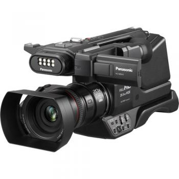 Panasonic HC-MDH3 PAL AVCHD Shoulder Mount Camcorder with LCD Touchscreen & LED Light