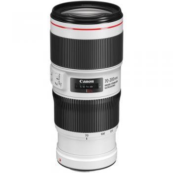 Canon EF 70-200mm f/4L IS II U